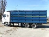 Донецк-Запорожье зерновоз